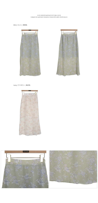 Drawing long skirt