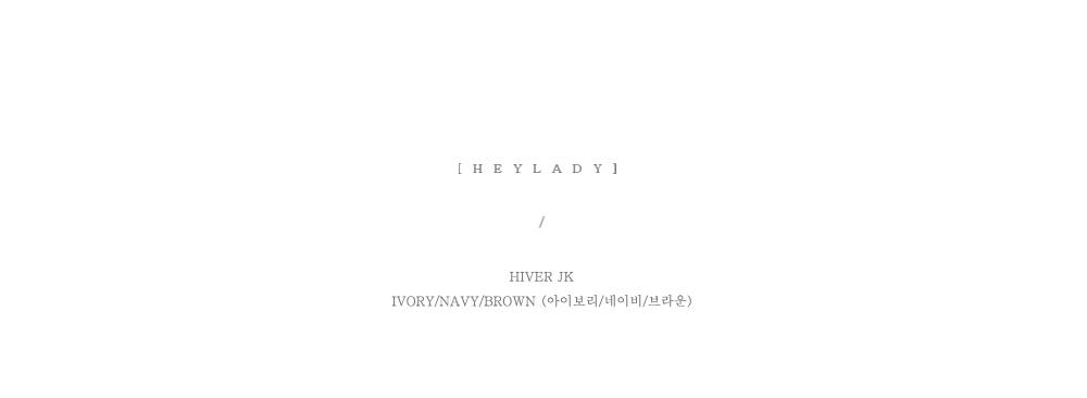 Hiver jk -3colors