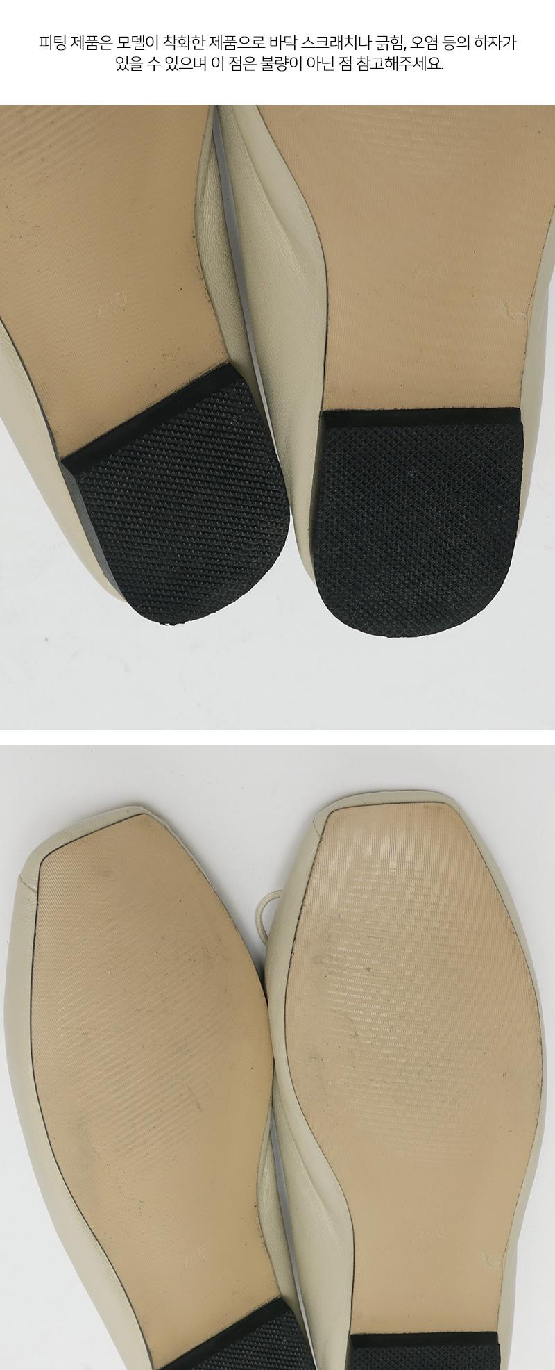 Mine ribbon flat shoes_C