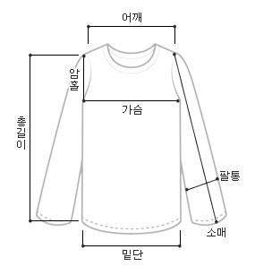 Round loose fit T-shirt _H