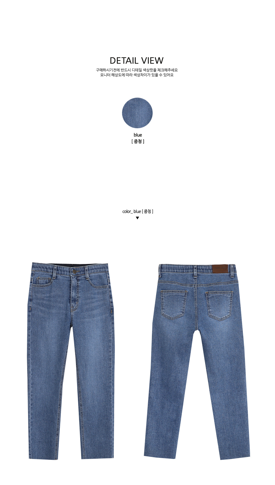 Clean Blue straight pants