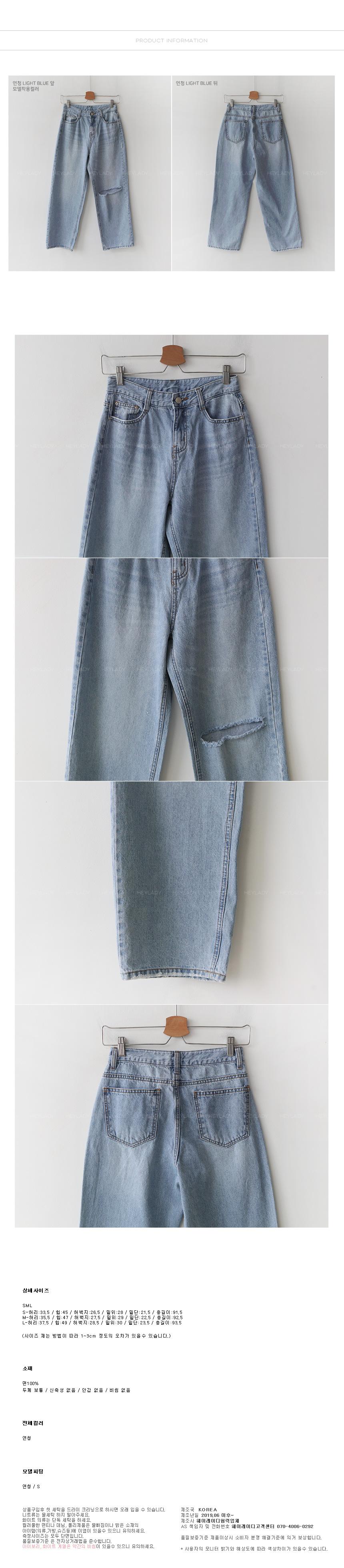 Neff Wide Denim Pants