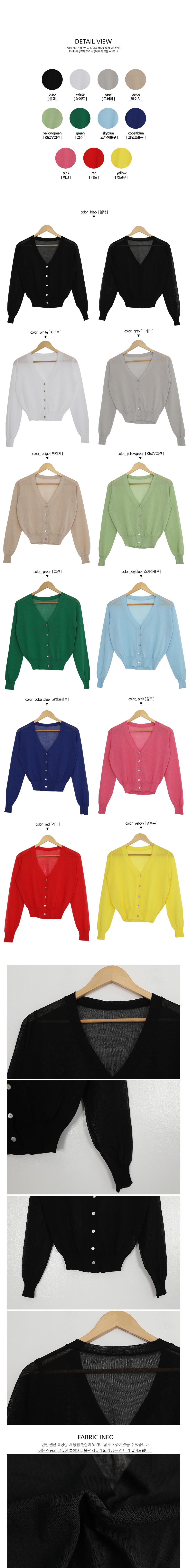 拼接羅紋袖襬V領針織外套