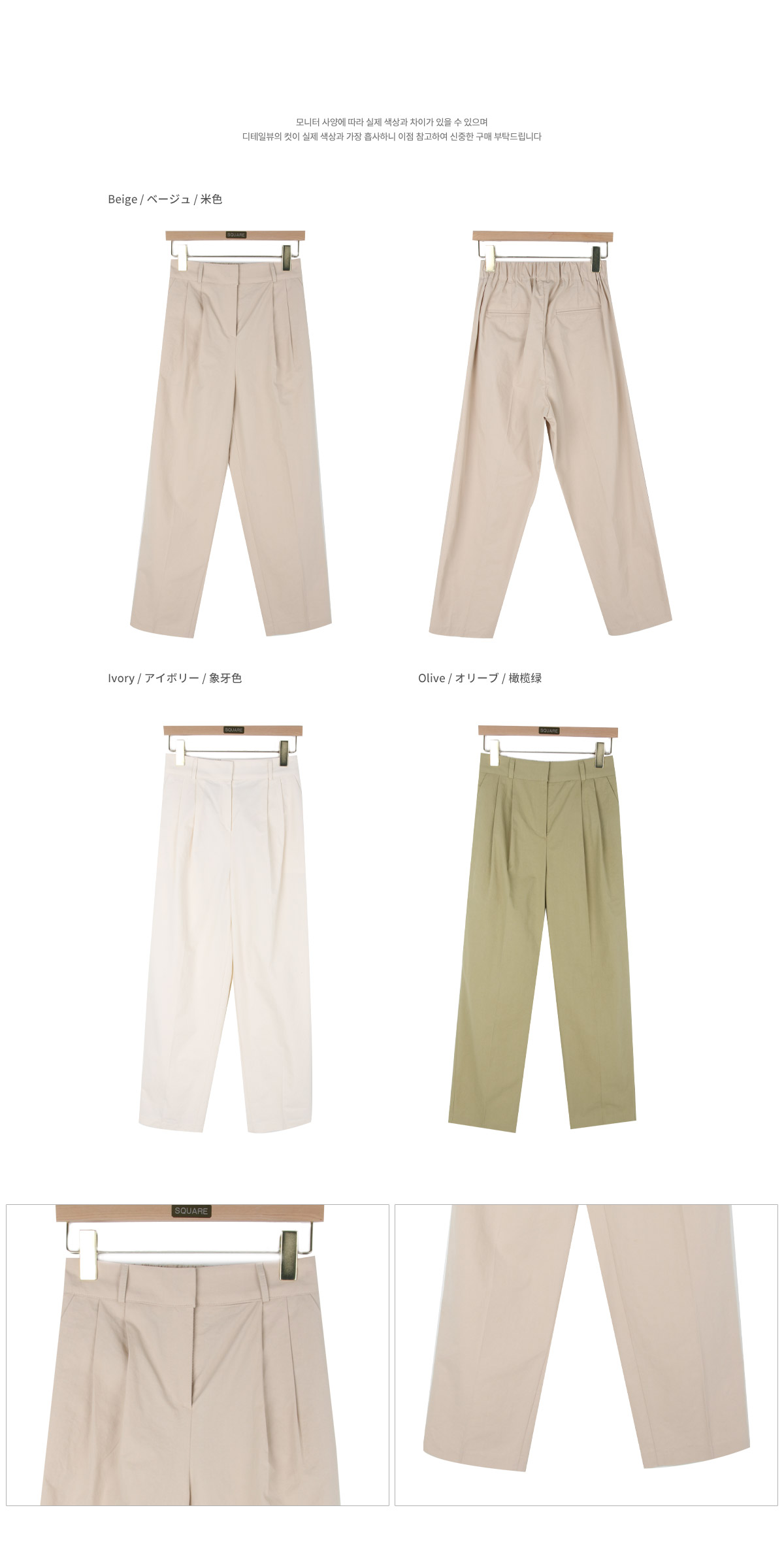 Wars cotton pants