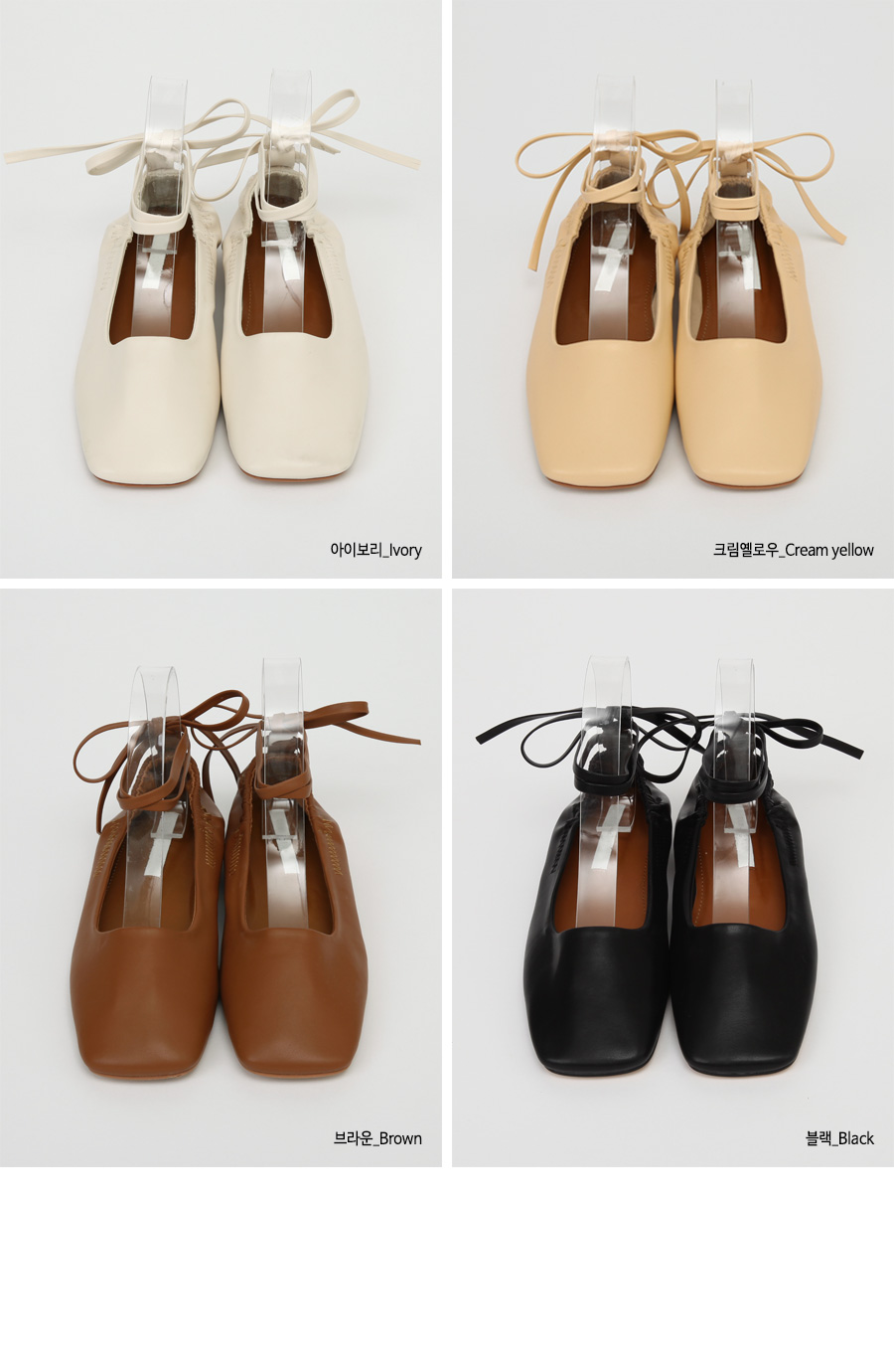 Dance two-way shoes_C