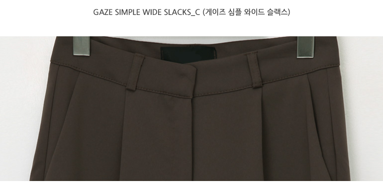Gaze simple wide slacks_C