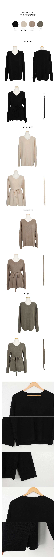 秋冬色系V領開衩襬針織衫(附綁帶)