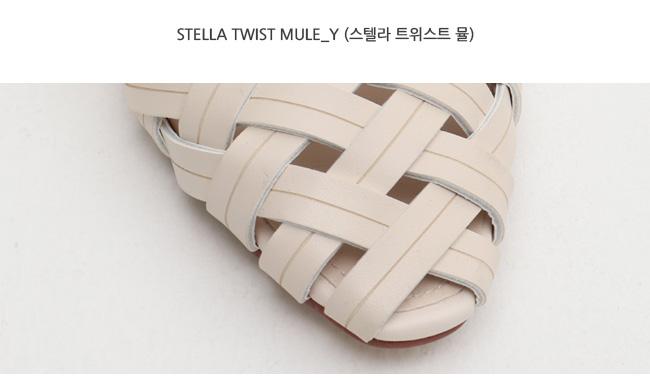 Stella twist mule_Y