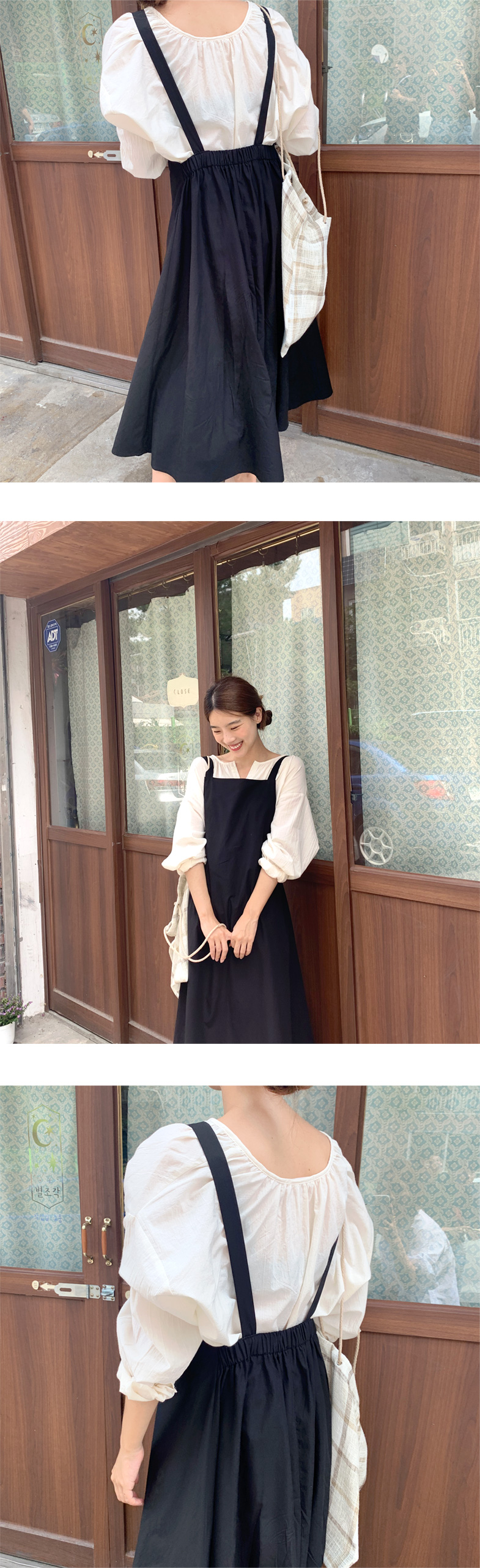 Mellow balloon cotton blouse_H