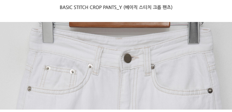 Basic stitch crop pants_Y