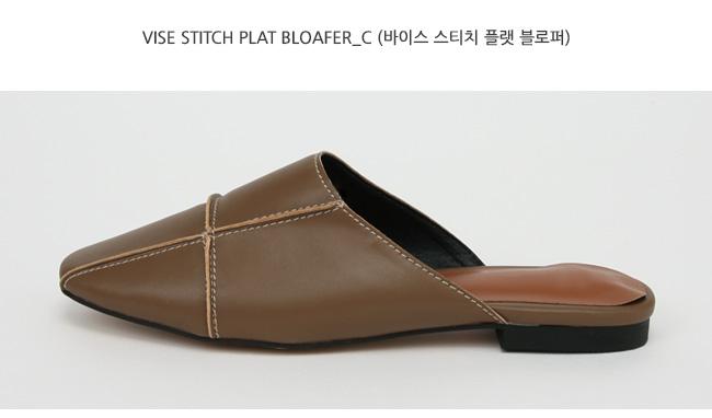 Vise stitch plat bloafer_C