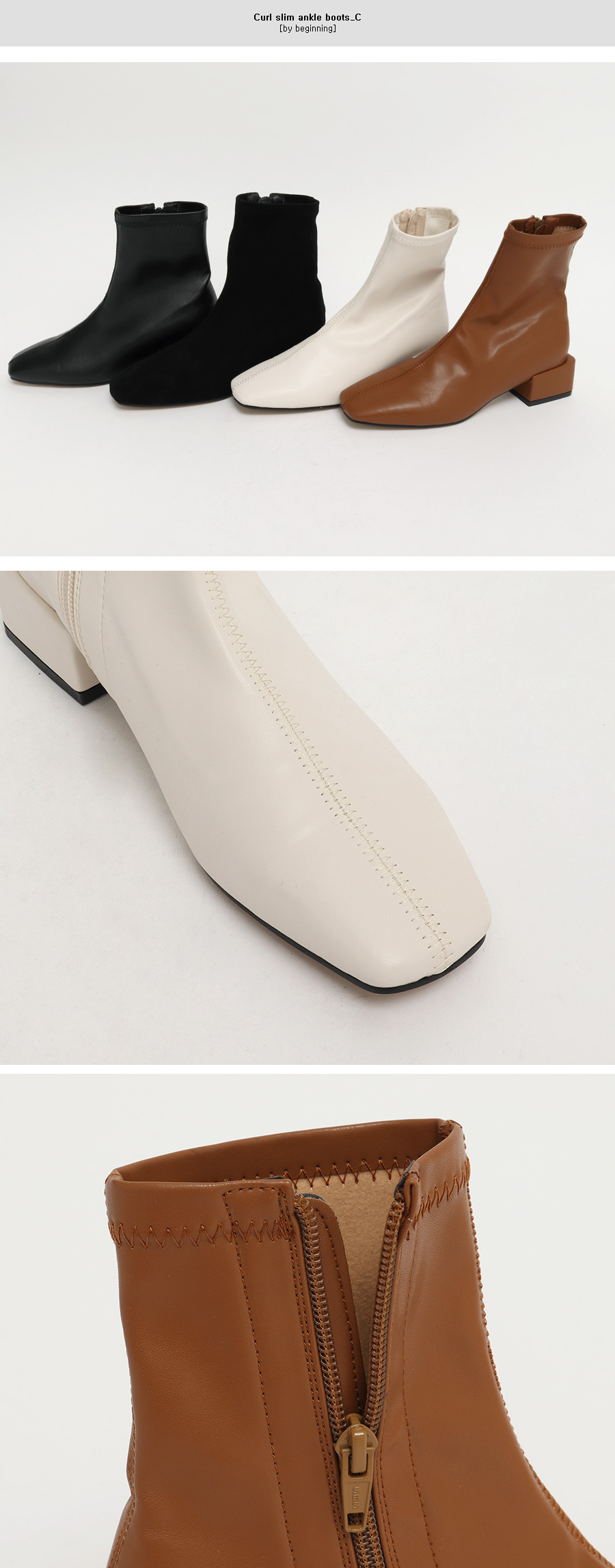 Curl slim ankle boots_C