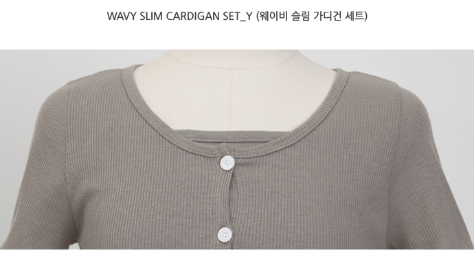 Wavy slim cardigan set_Y