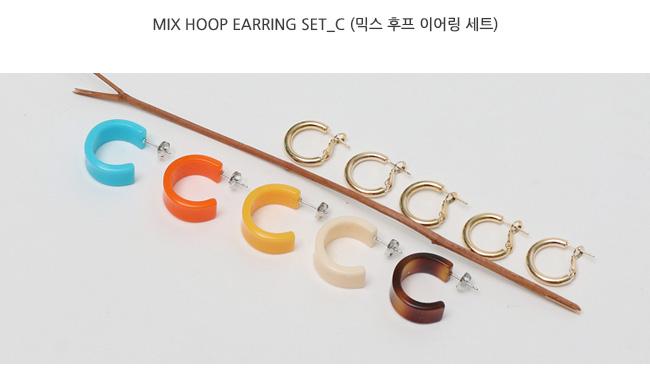 Mix hoop earring set_C