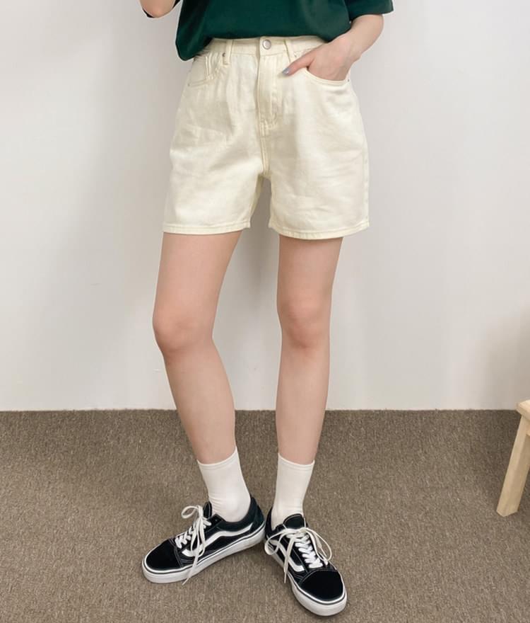 8282 basic pants