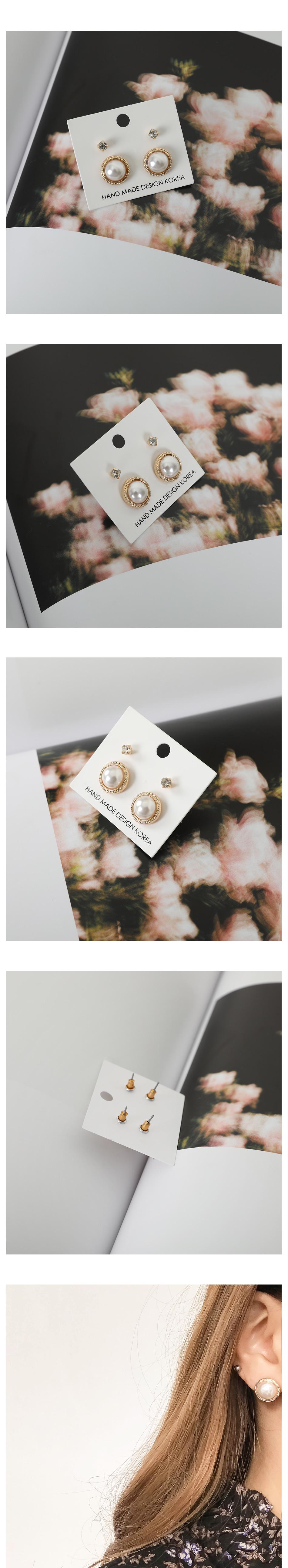Retro Pearl Cubic E