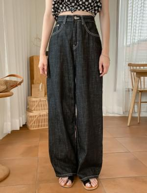 Stitch Maxi Long Wide Denim Pants