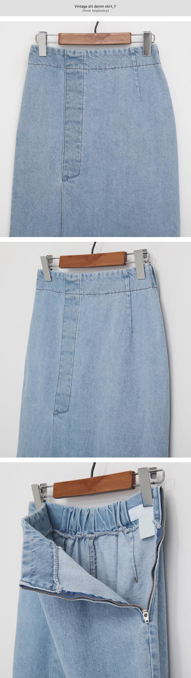 Vintage slit denim skirt_Y