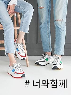 Dilan leather sneakers 4 cm