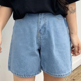 Too comfortable four-part denim pants