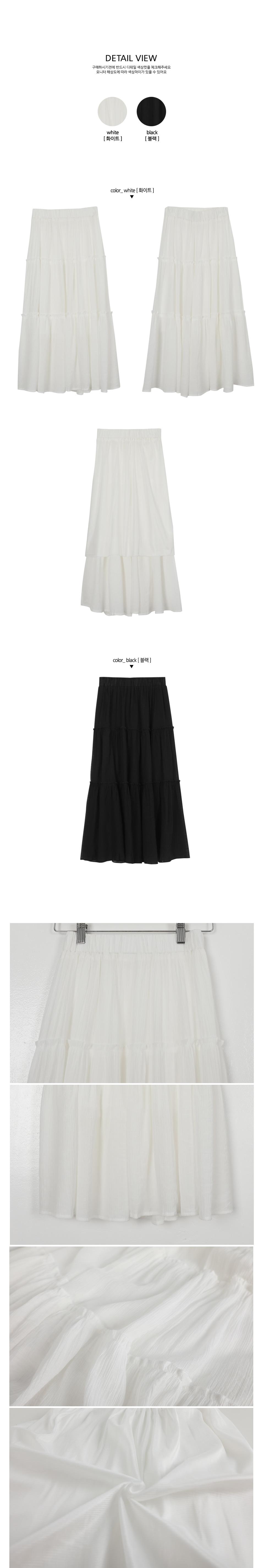 Sweetheart long skirt