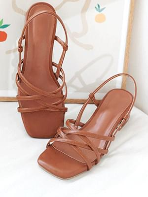 Ayle slingback sandals 4 cm