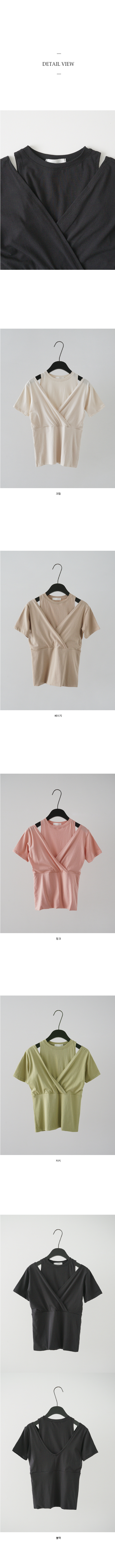 all-in-one layered top