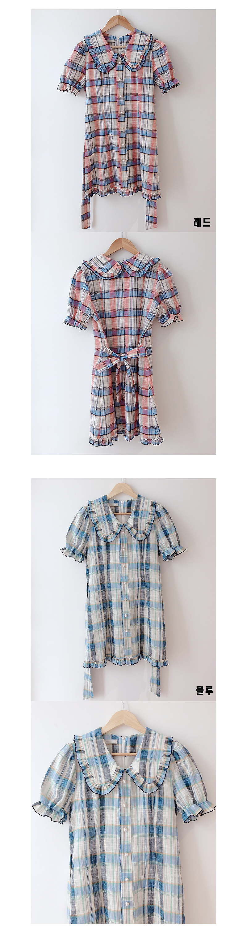 Hershey Check Linen Dress