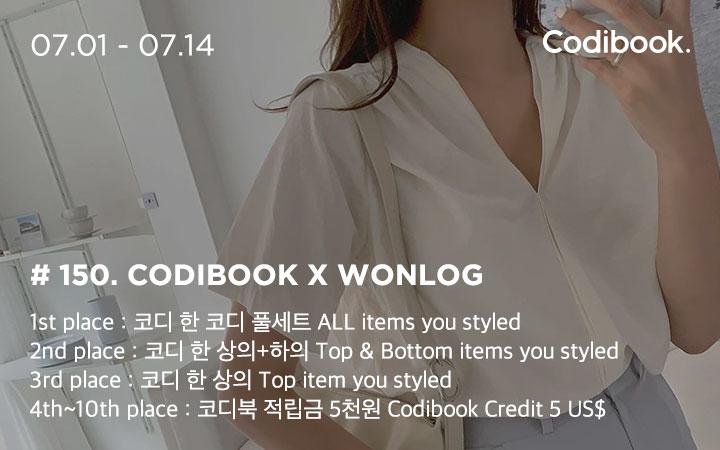Codibook X WONLOG