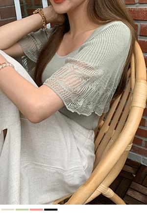 Neat Thin Fit Sleeve Flare Knit