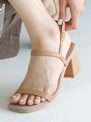 Jelita slingback sandals 6 cm