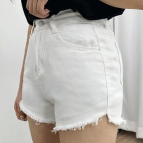 Chilin Unbal Denim Short Pants
