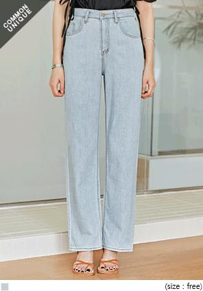 COOL STRAIGHT DENIM PANTS