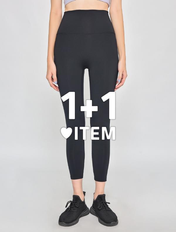 ♥1+1♥ Jerry part 8 leggings