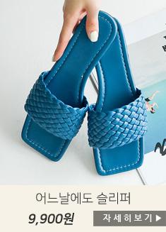 Flare Flat Shoes 1cm
