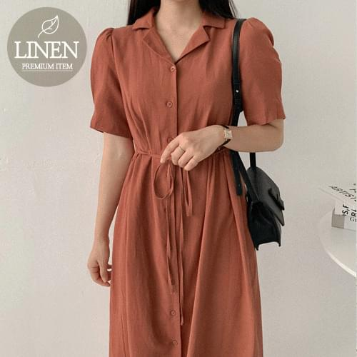Dulinen string long dress