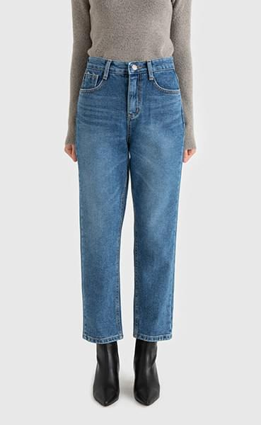 Clean brushed straight jeans