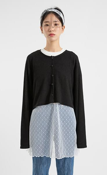 Cooling cropped round neck cardigan