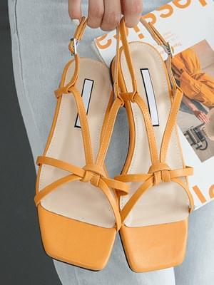 Soledine slingback sandals 1 cm