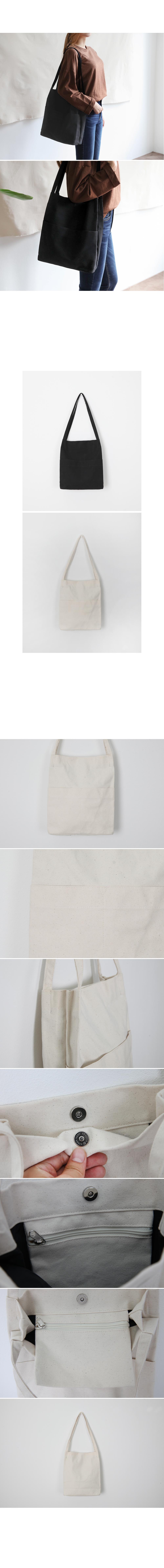 極簡風雙口袋帆布環保袋