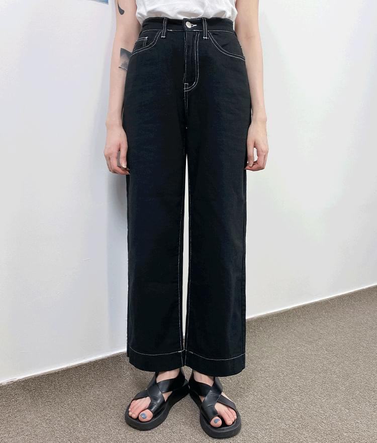 韓國空運 - 撞色車線單釦直筒寬褲 長褲
