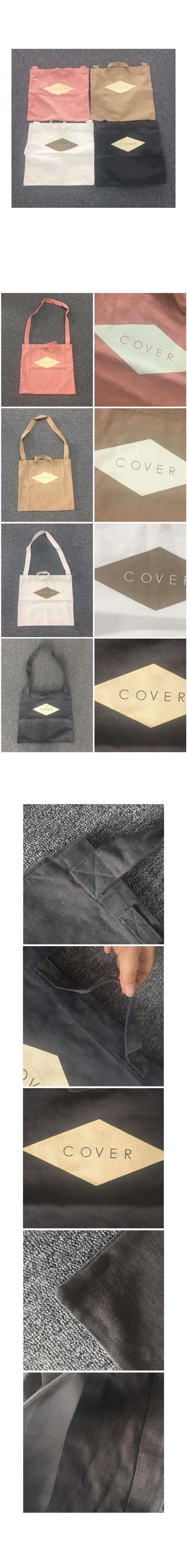 Cover Color Eco Bag