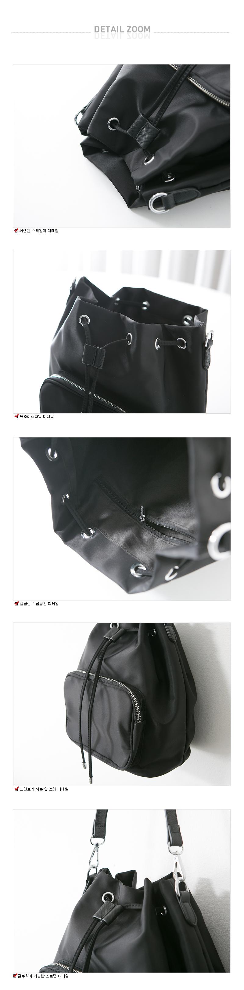 Bellin Compound Bag #84522