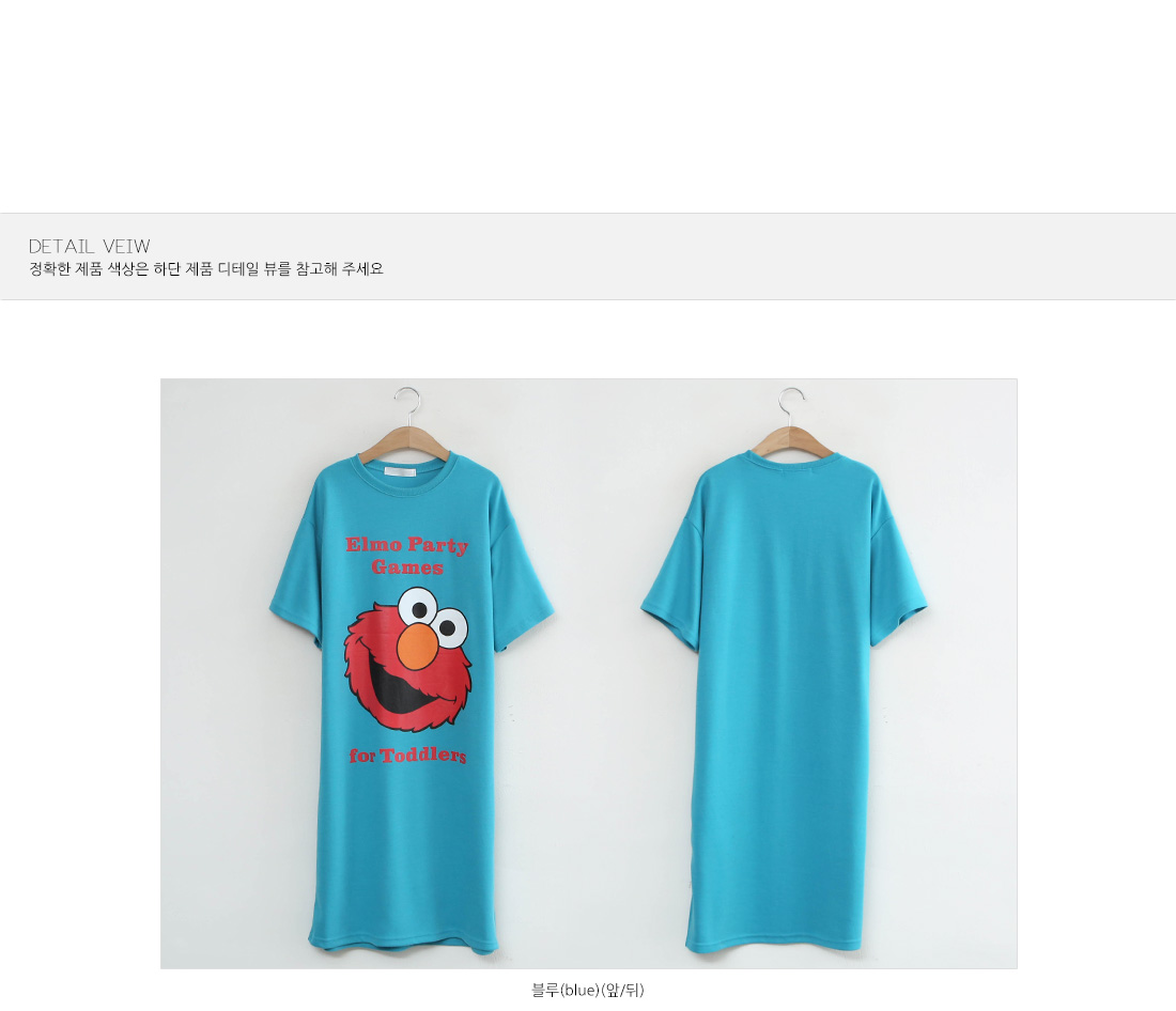 Face Box Long T-Shirt Dress #37130 Size F Available