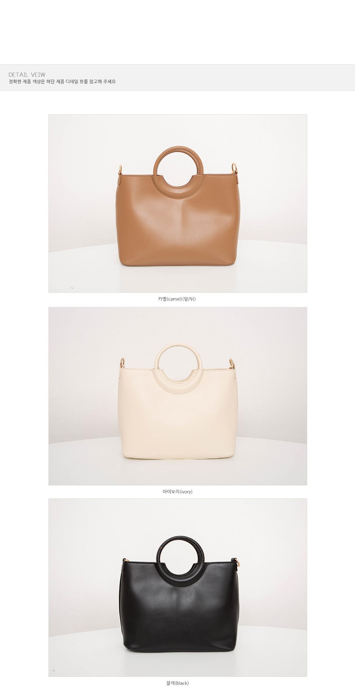 Square Tote Bag & Cross Bag #85945