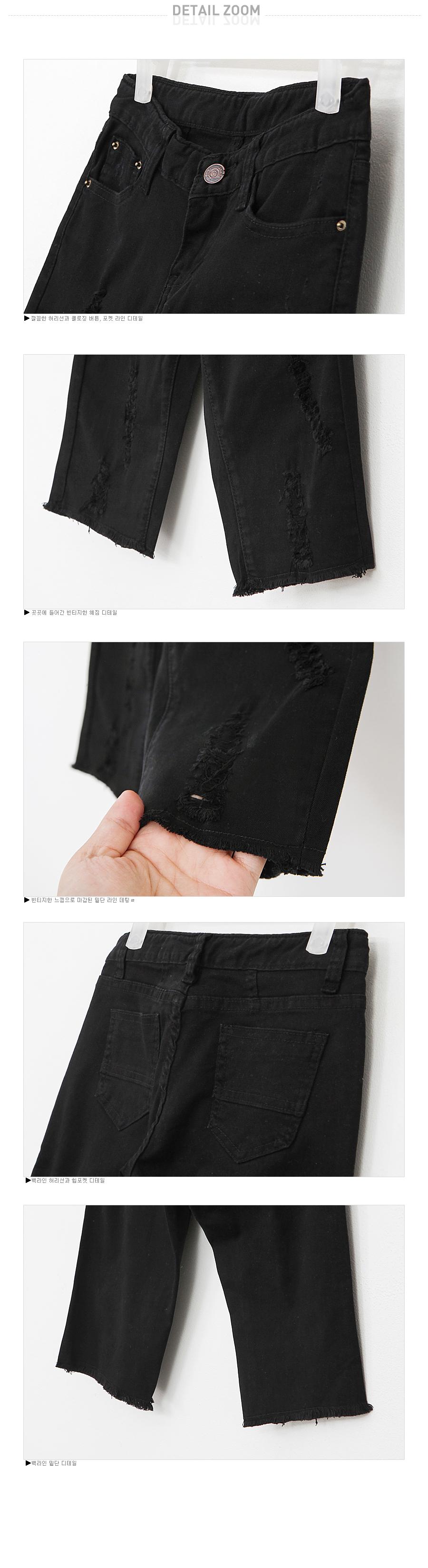 Kotiv Vintage Cut Slim Pants #71363