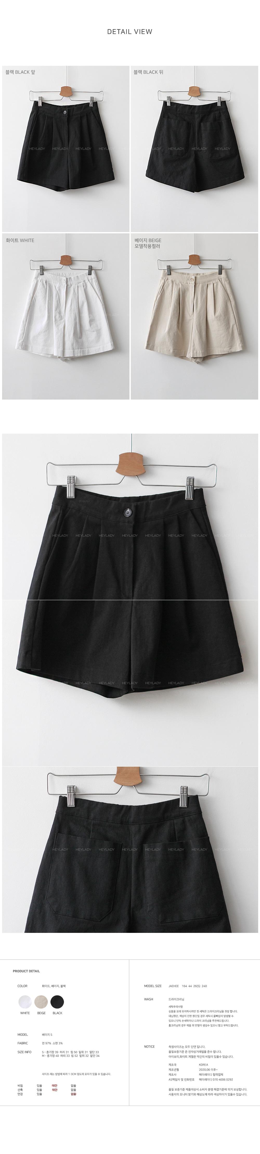 Ocean's Pintuck Short Pants