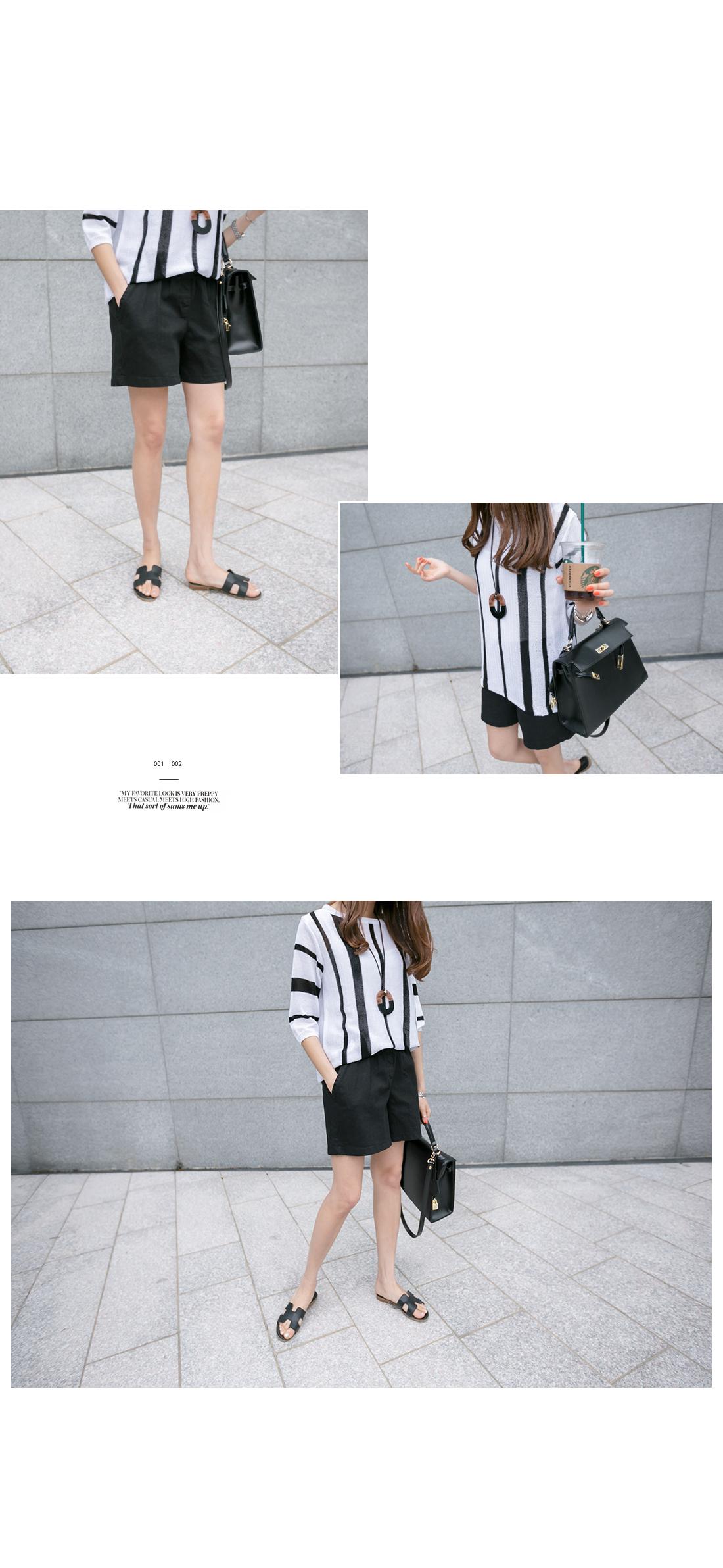 Mines Stripe Summer Knit #101749