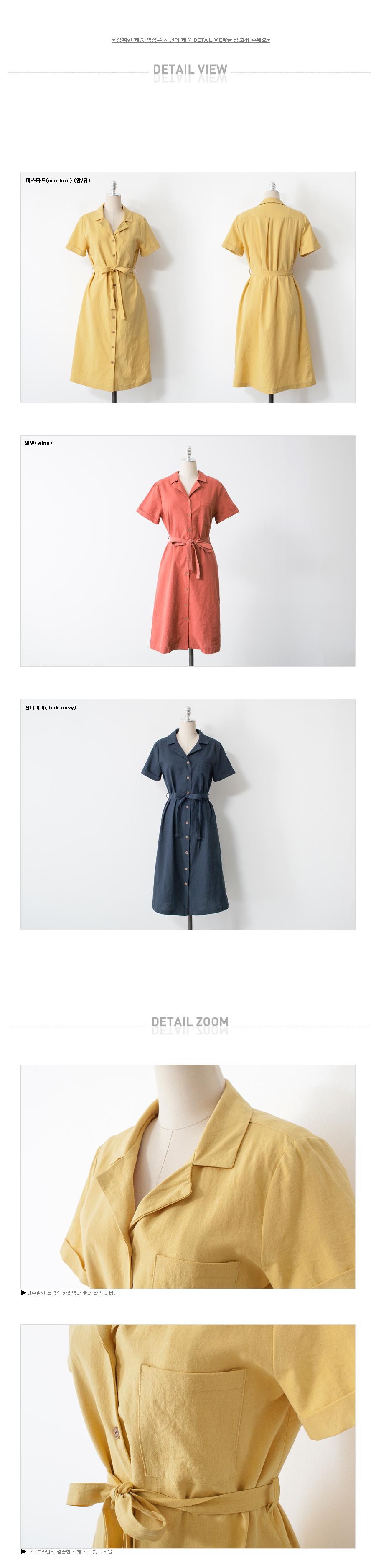 Makers Collar Neck Linen Dress #34627
