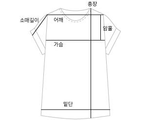 Sick rap style diagonal long t-shirt #103659